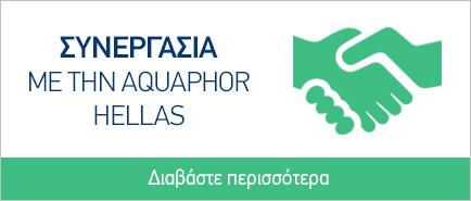 Συνεργασία με AQUAPHOR HELLAS